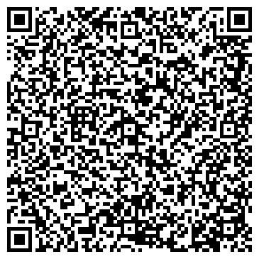 QR-код с контактной информацией организации БЕЛОВСКИЕ ЗОРИ РЕДАКЦИЯ ГАЗЕТЫ, ГУ