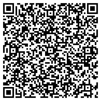 QR-код с контактной информацией организации БЕЛОВСКАЯ ДПМК
