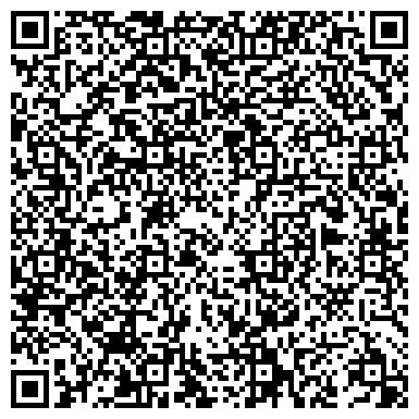 QR-код с контактной информацией организации БЕЛОВСКАЯ ЦЕНТРАЛЬНАЯ РАЙОННАЯ АПТЕКА № 18 - ФИЛИАЛ ОАО КУРСКФАРМАЦИЯ
