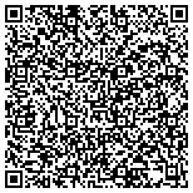 QR-код с контактной информацией организации ЮЖНО-КАЗАХСТАНСКАЯ ГОСУДАРСТВЕННАЯ МЕДИЦИНСКАЯ АКАДЕМИЯ