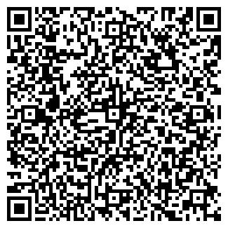 QR-код с контактной информацией организации АГРОПРОМСЕРВИС, ОАО