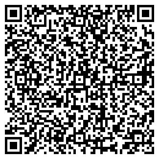 QR-код с контактной информацией организации БЕЛОВСКАЯ МСО, ОАО
