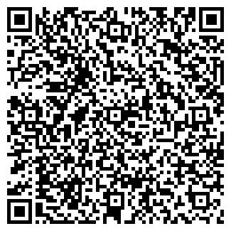QR-код с контактной информацией организации БЕЛОВСКИЙ САХАР, ОАО