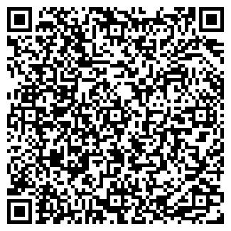 QR-код с контактной информацией организации ПРОЕКТ ДОМ
