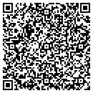 QR-код с контактной информацией организации АПТИКОМ ЛТД.