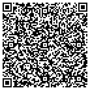 QR-код с контактной информацией организации БЕЛГОРОДОРБИТЕЛ, ЗАО
