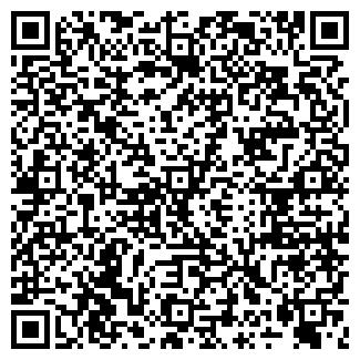 QR-код с контактной информацией организации ГИК, ТОО
