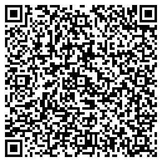 QR-код с контактной информацией организации СОТА-ЛЮКС, ТОО