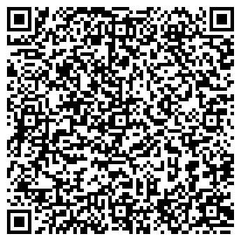 QR-код с контактной информацией организации УЗЕЛ СВЯЗИ РАЙОННЫЙ