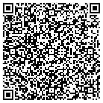 QR-код с контактной информацией организации TELE 2 - БЕЛГОРОД