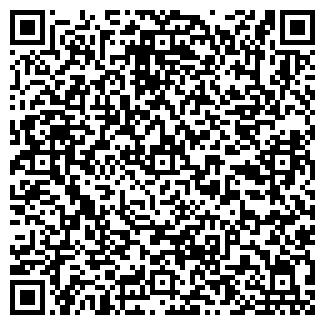 QR-код с контактной информацией организации МТС