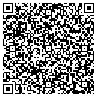 QR-код с контактной информацией организации РСН