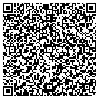 QR-код с контактной информацией организации НЕГАБАРИТ-31