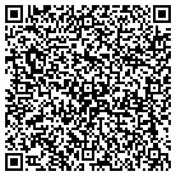 QR-код с контактной информацией организации ГЕОТЕХСЕРВИС, ООО