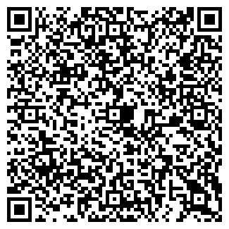 QR-код с контактной информацией организации МАРИКОМ
