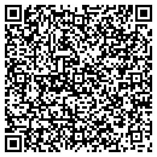 QR-код с контактной информацией организации КОМСВЯЗЬ, ООО