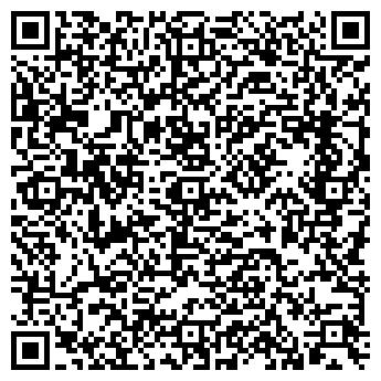 QR-код с контактной информацией организации СОФТРАСТ