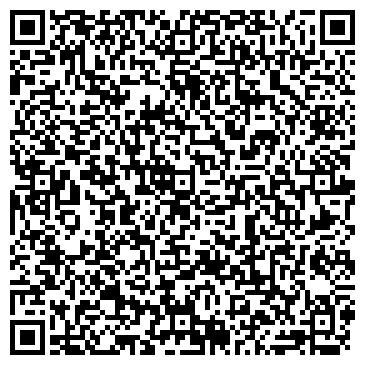"""QR-код с контактной информацией организации ООО IT АУТСОРСИНГОВАЯ КОМПАНИЯ """"HELP"""""""