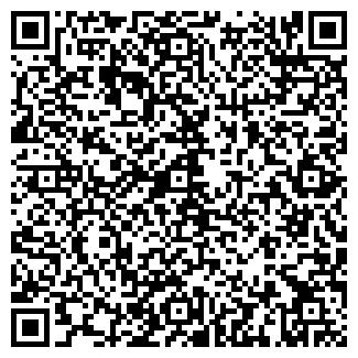 QR-код с контактной информацией организации МАРИЯ-ПРОДУКТЫ