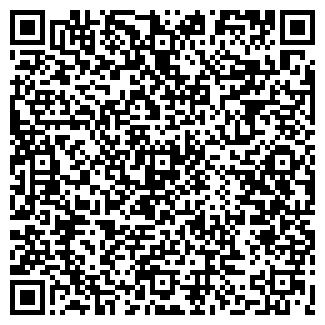 QR-код с контактной информацией организации НАВЭКС