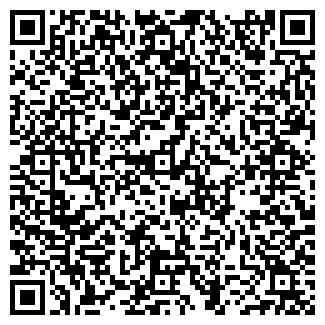 QR-код с контактной информацией организации КАТКО СП ТОО