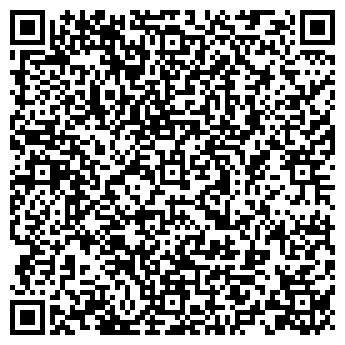 QR-код с контактной информацией организации БЕЛГОРОДСКИЙ ВИНЗАВОД