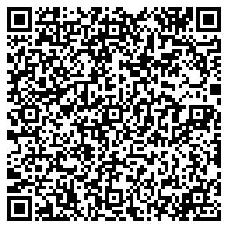 QR-код с контактной информацией организации ЛАРИСА