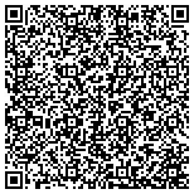 QR-код с контактной информацией организации ОАО Кондитерская фабрика «БЕЛОГОРЬЕ
