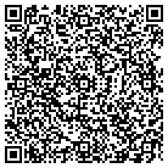 QR-код с контактной информацией организации АРОМАТНАЯ ЧАШКА