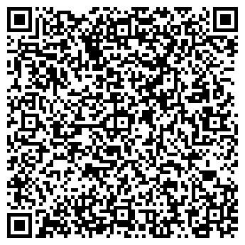QR-код с контактной информацией организации ГЛОРИЯ-СЕРВИС