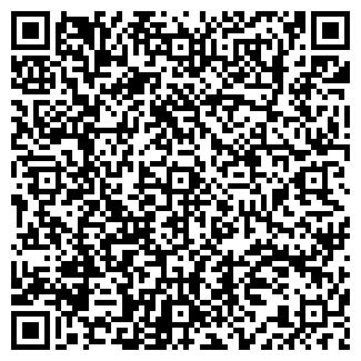 QR-код с контактной информацией организации ИЛЬЯКОВ И.А.