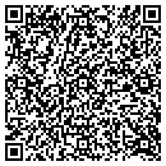 QR-код с контактной информацией организации КОНПРОК