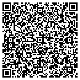 QR-код с контактной информацией организации ПАУКОВ В.Г.