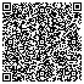 """QR-код с контактной информацией организации ООО ЧОП """"Вертикаль"""""""
