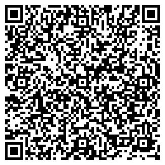 QR-код с контактной информацией организации МЯСНОЙ МИР