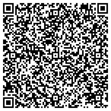 QR-код с контактной информацией организации БЕЛГОРОДСКОЕ ДП ТОО РАЙЗИНГ СТАР С.Р.Л.