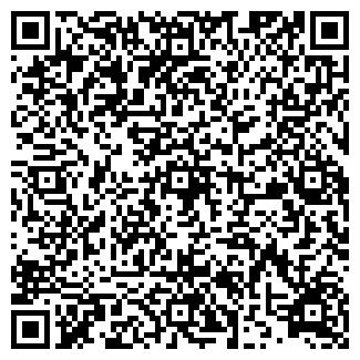 QR-код с контактной информацией организации ООО АРГОПАК