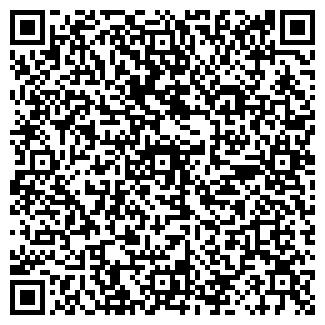 QR-код с контактной информацией организации ЭКОПРОДРОСС