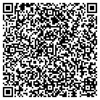 QR-код с контактной информацией организации БЕЛГОРОДПЧЕЛОПРОМ ОГУ
