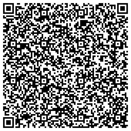 """QR-код с контактной информацией организации Общественная организация Белгородская Региональная общественная организация """"Общество пчеловодов"""""""