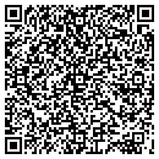 QR-код с контактной информацией организации ООО ГУРМАН