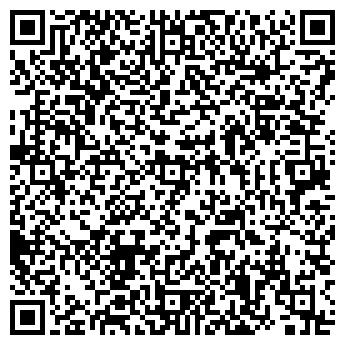QR-код с контактной информацией организации АЛЕКСЕЕВСКИЙ МЯСОКОМБИНАТ
