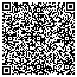QR-код с контактной информацией организации АГРОГАРАНТ