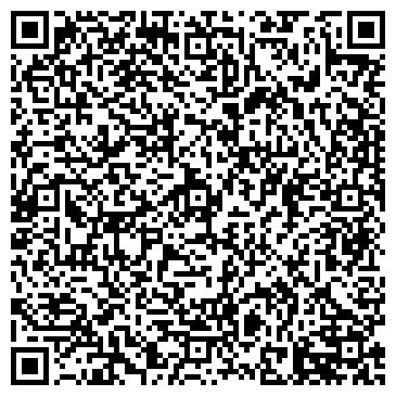 QR-код с контактной информацией организации БЕЛГОРОДСКИЙ ХЛАДОКОМБИНАТ ТД, ООО