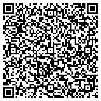 QR-код с контактной информацией организации ДЕЛИКОС