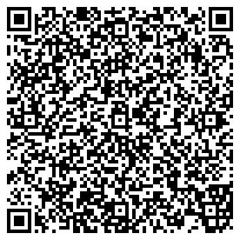 QR-код с контактной информацией организации СОЛОМКО Н. Н.