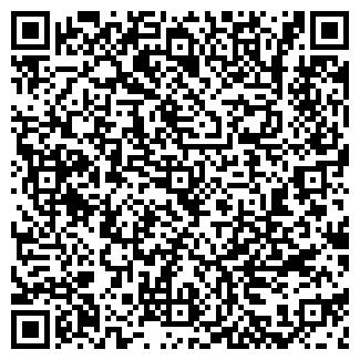 QR-код с контактной информацией организации ООО БЕЛГОРОДРЫБА