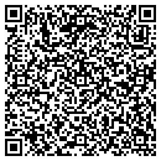 QR-код с контактной информацией организации КНД