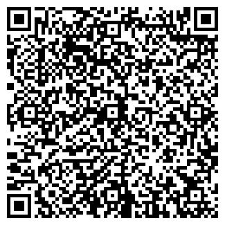 QR-код с контактной информацией организации БЕЛГОРОДРЫБХОЗ