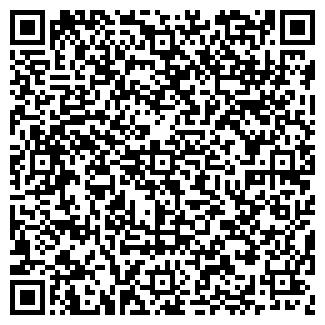 QR-код с контактной информацией организации БЕКОН-94, ТОО
